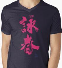 Wing Chun (Eternal Spring) Kung Fu - Lotus Pink Men's V-Neck T-Shirt
