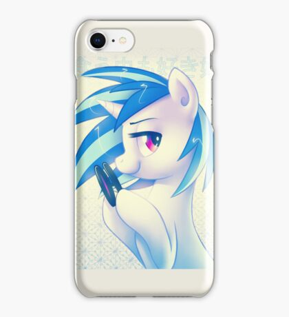 To Each His Own iPhone Case/Skin