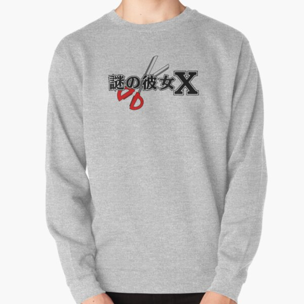 Mysterious Girlfriend X - Scissors Pullover Sweatshirt