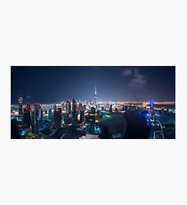 Greetings from Planet Coruscant Photographic Print