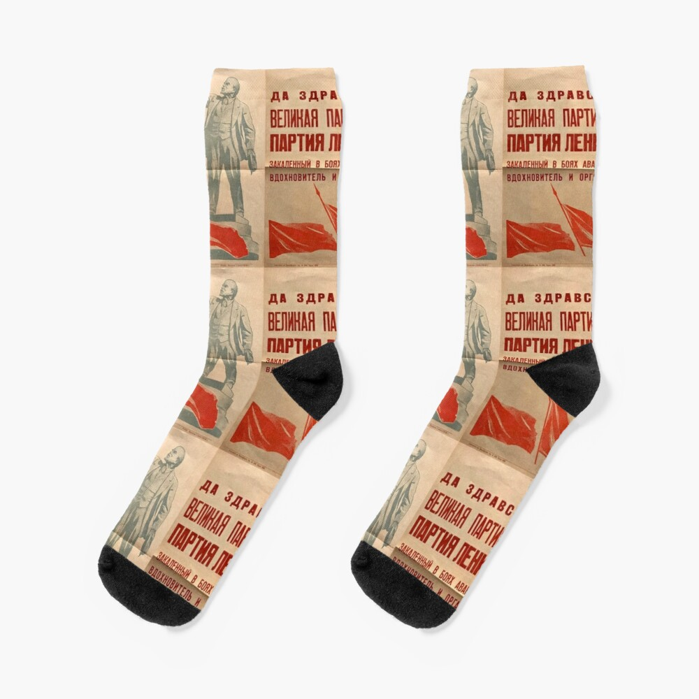 Long live the great party of the Bolsheviks, the Lenin-Stalin Party, the battle-hardened vanguard of the Soviet people, the inspirer and organizer of our victories! Socks