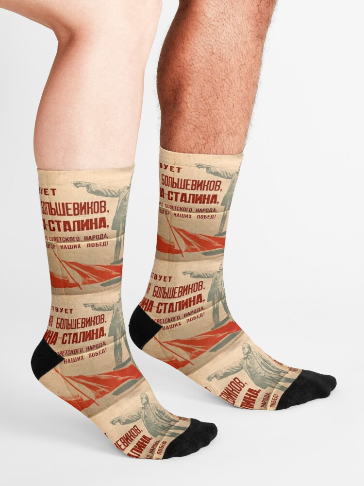 Alternate view of Long live the great party of the Bolsheviks, the Lenin-Stalin Party, the battle-hardened vanguard of the Soviet people, the inspirer and organizer of our victories! Socks