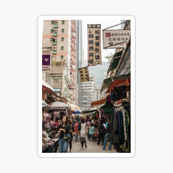 Hong Kong  - Wanchai market Sticker