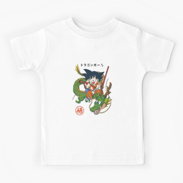 Dragon Ball Z San Goku  T-shirt enfant