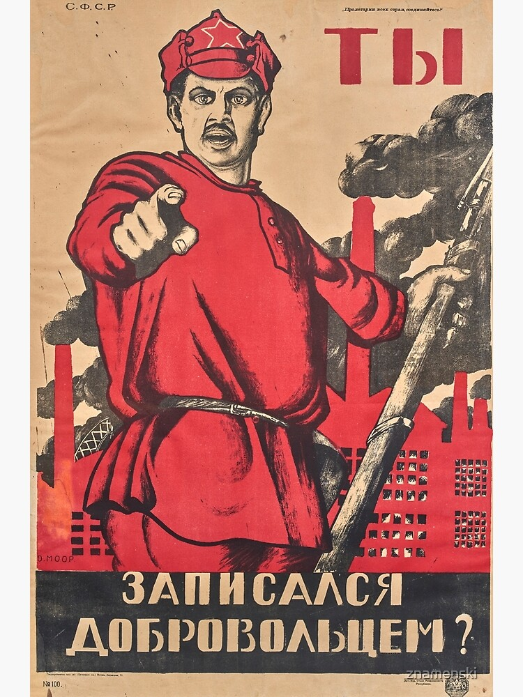 """""""Are You Among the Volunteers?"""" or """"Did You Volunteer?"""" is a 1920 Lithograph by Dmitry Moor by znamenski"""