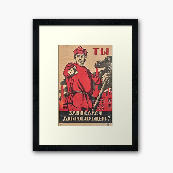 """""""Are You Among the Volunteers?"""" or """"Did You Volunteer?"""" is a 1920 Lithograph by Dmitry Moor Framed Art Print"""