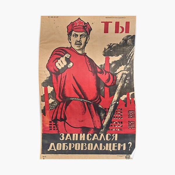 """""""Are You Among the Volunteers?"""" or """"Did You Volunteer?"""" is a 1920 Lithograph by Dmitry Moor Poster"""