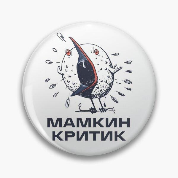 Timuroki: noisy bird Pin