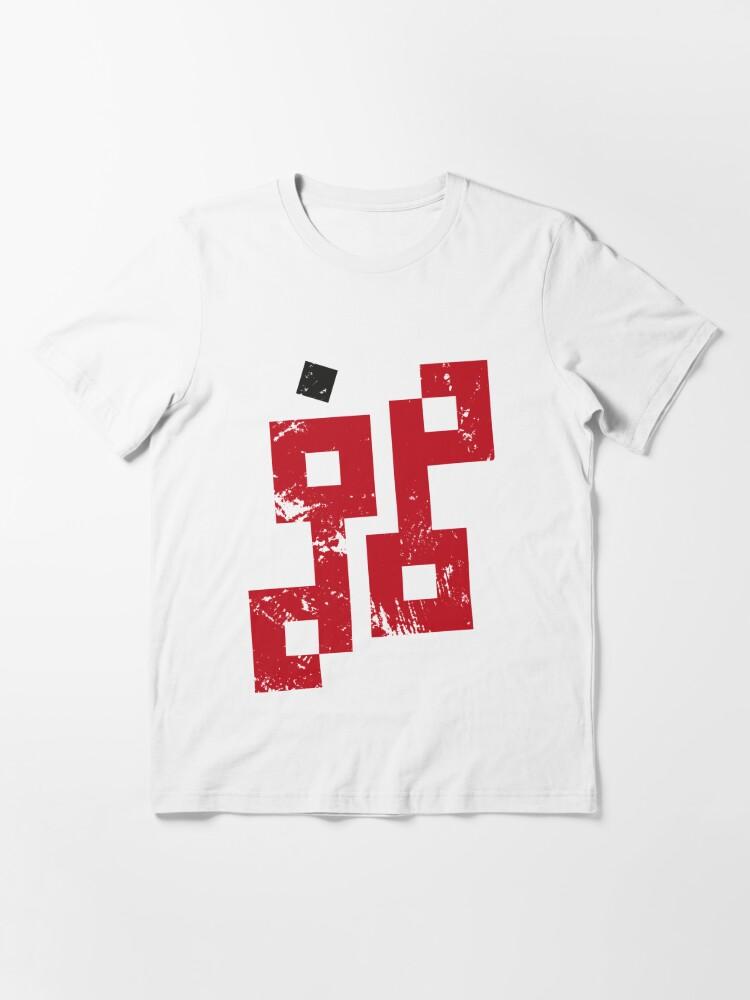 Vista alternativa de Camiseta esencial Logo achoprop