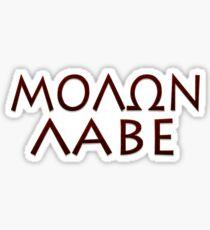 Molon lave - Μολών Λαβέ Sticker