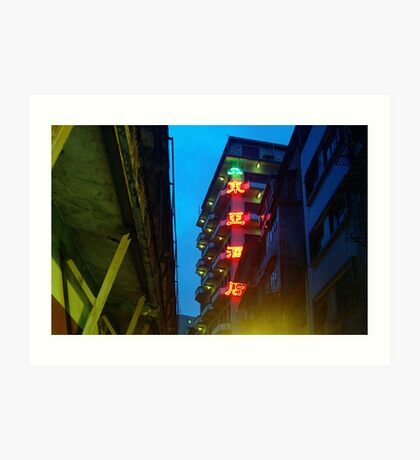hotel east asia Art Print