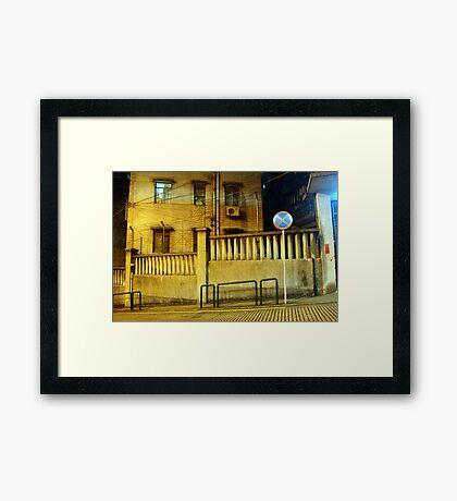 untitled #240 Framed Print