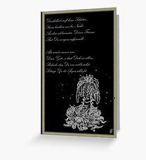 Kleiner Trost - Traumland Palme Greeting Card