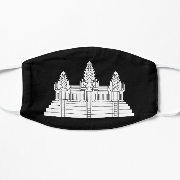 Cambodia Mask