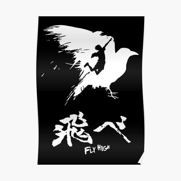 Haikyuu! - Fly High - White  Poster