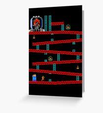 Metroid Kong Greeting Card