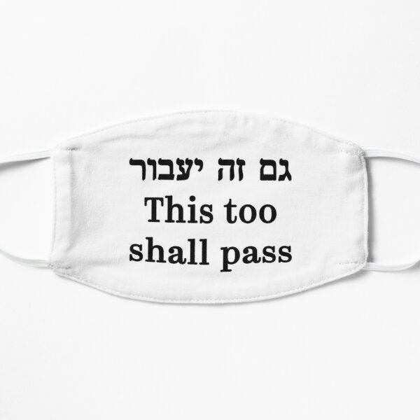 This too shall pass Hebrew and English motivation quote black letters Flat Mask