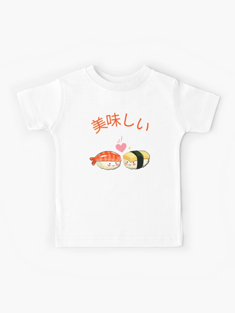 Japanese That/'s How I Roll Sushi Kids // Childrens T-Shirt Japan