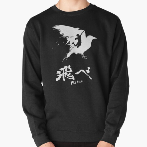 Haikyuu! - Fly High - Blanc Sweatshirt épais