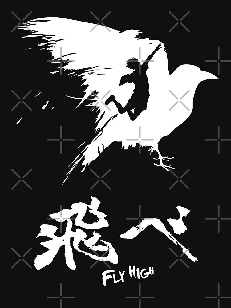 Haikyuu! - Fly High - White  by WebiSensei