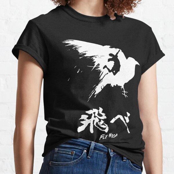 Haikyuu! - Fly High - White  Classic T-Shirt