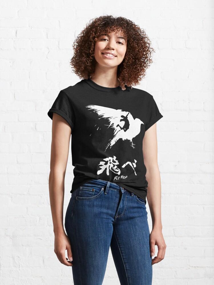 Alternate view of Haikyuu! - Fly High - White  Classic T-Shirt