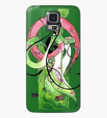 Geisha in Green with Koi and lotus Flowers Case/Skin for Samsung Galaxy