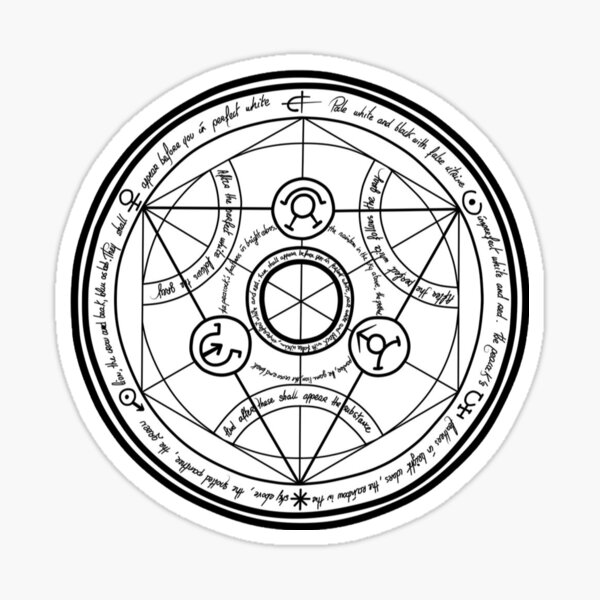 Human Transmutation Circle Fullmetal Alchemist Sticker