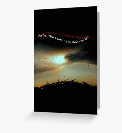 just a feeling.... Greeting Card