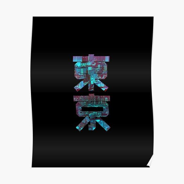 Tokyo Kanji Cyberpunk Poster