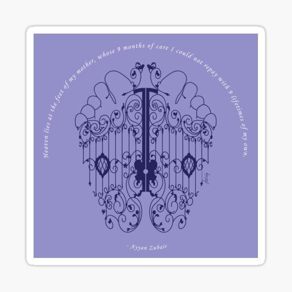 Heaven's Gates Sticker