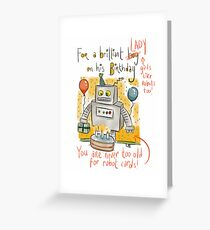 Old lady greeting cards redbubble birthday card lady you are never too old for robots greeting card m4hsunfo