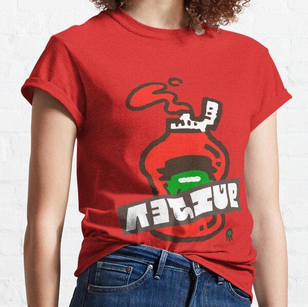 Splatfest 2 Team Ketchup v.1 Classic T-Shirt