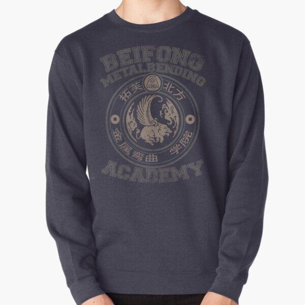 Beifong Metalbending Academy - Silver & Beige Pullover Sweatshirt