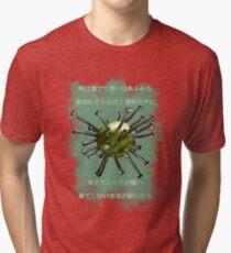 N i j i Tri-blend T-Shirt