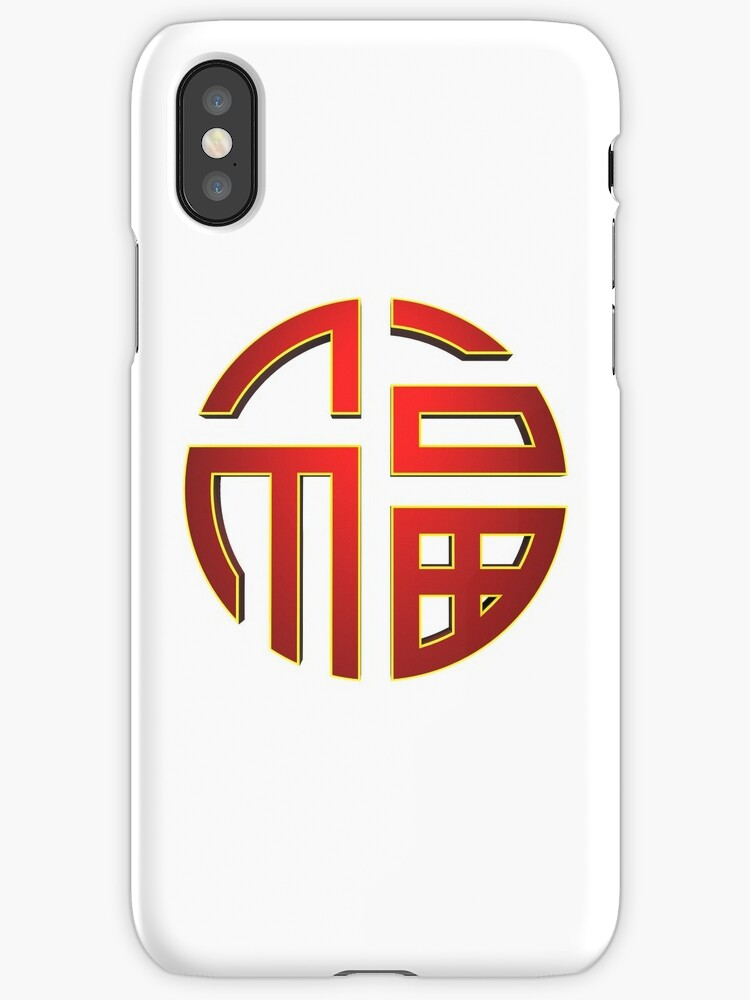 Chinese Fu Symbol Iphone Cases Covers By Browntimmy Redbubble