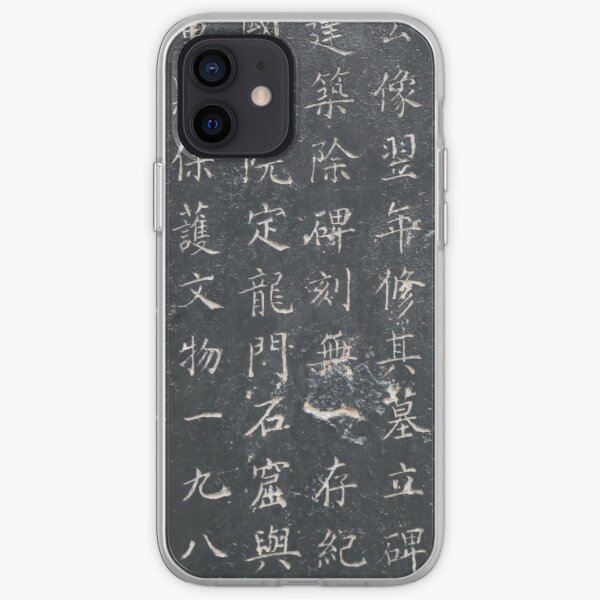 Chinese Characters iPhone Soft Case