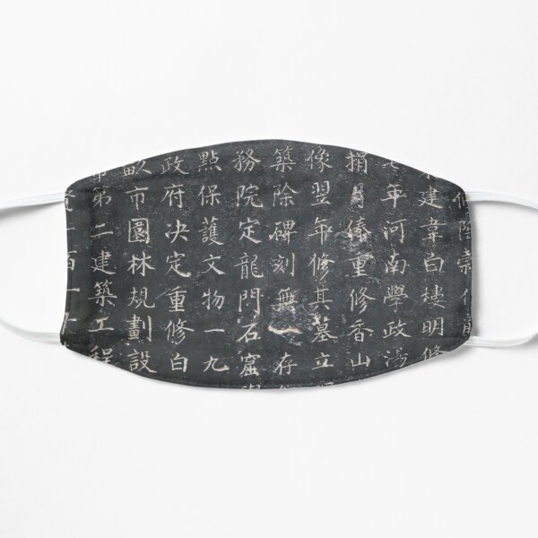 Chinese Characters Mask