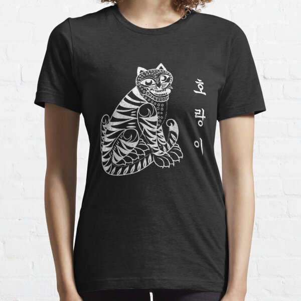 Korean Traditional Tiger Graphics Essential T-Shirt