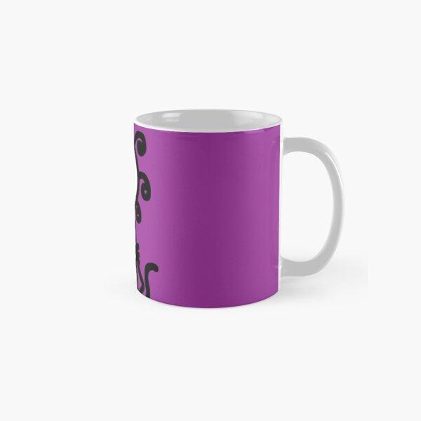 The girl with the curly hair - dark purple Classic Mug