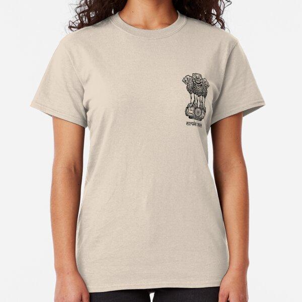 State Emblem of India Classic T-Shirt
