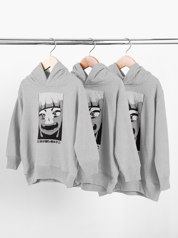 Alternate view of 【Himiko Toga】渡と我が被ひ身み子こ Toddler Pullover Hoodie