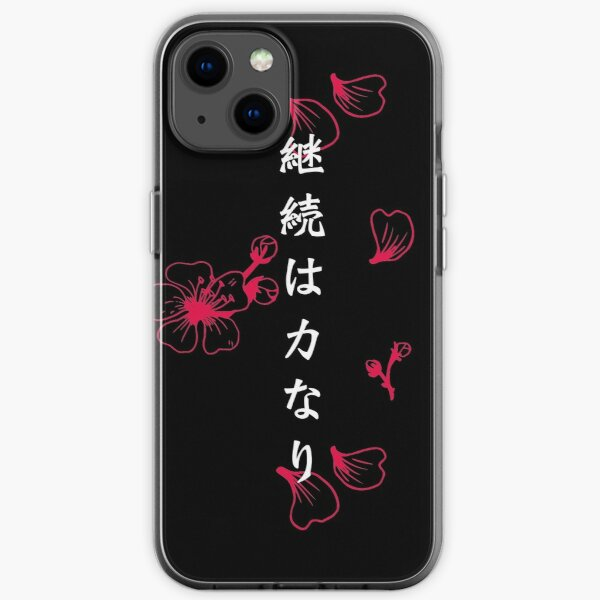 Japanese proverb for hope, motivation, and inspiration - Continuance is strength iPhone Soft Case
