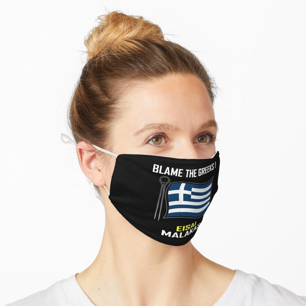 Blame The Greeks ! T-Shirt Design Mask