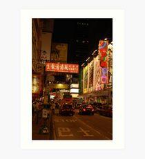 Mong Kok- Hong Kong Art Print