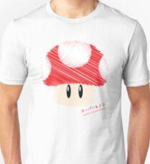 super mushroom -scribble- Unisex T-Shirt