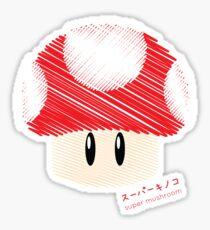 super mushroom -scribble- Sticker