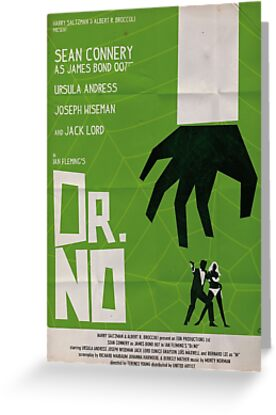 Green Dr No by Alain Bossuyt