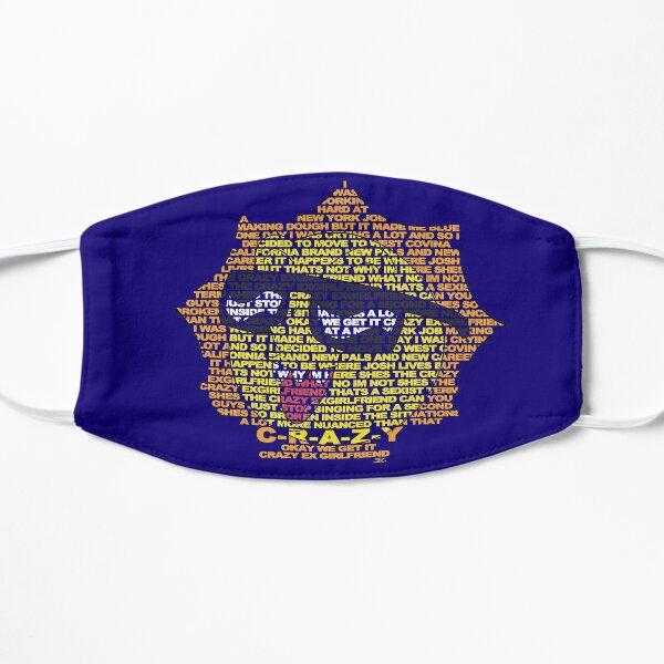 CXG Sun Mask