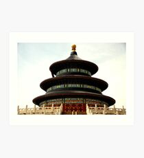 Temple of Heaven Beijing Art Print